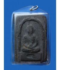 พระหลวงปู่ทวด พิมพ์ใหญ่ วัดดีหลวงปี 2505 (ขายแล้ว)