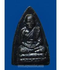 เหรียญหลวงพ่อทวด วัดช้างให้่ เหยียบน้ำทะเลจืด ร.ศ.200 (ขายแล้ว)
