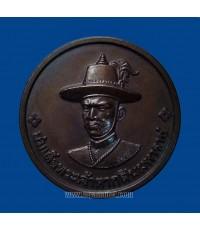 เหรียญสมเด็จพระเจ้าตากสินมหาราช ที่ระลึกเปิดอาคารสมเด็จพระเจ้าตากสินมหาราช ปี 2539