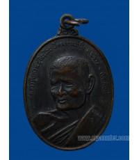 เหรียญหลวงปู่แหวน สุจิณโณ วัดดอยแม่ปั๋ง รุ่น นิยม อายุ วรรณะ สุขะ พละ