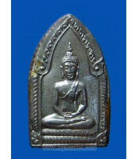 พระขุนแผนพิมพ์เล็ก หน้ากากเงิน อ.ชุม หลวงปู่สุภา ปี 2506 (ขายแล้ว)