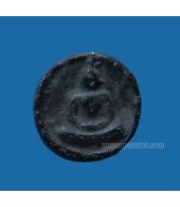 พระจันทร์ลอย หลวงปู่ลำภู วัดบางขุนพรหม เนื้อดำ (ขายแล้ว)