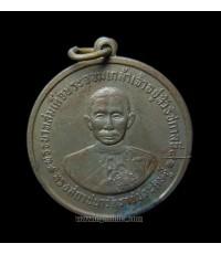 เหรียญ ร.4 ที่ระลึกงานฉลองครบรอบร้อยปี วัดราชประดิษฐ์ฯ ปี 07 (ขายแล้ว)