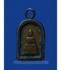 เหรียญพระประทานพร อ.ชุม ไชยคีรี ออกวัดเวฬุราชิน ปี 2498