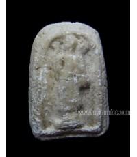 พระสีวลี เนื้อขาว วัดประสาทฯ ปี 06 (ขายแล้ว)