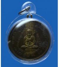 เหรียญหลวงพ่อทวด หลังสมเด็จพระพุฒาจารย์ โต วัดประสาท พิมพ์ใหญ่ เนื้อฝาบาตร (ขายแล้ว)