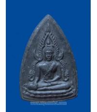 พระพุทธชินราช พีธีจักรพรรดิ์มหาพุทธาภิเษก ปี 2515