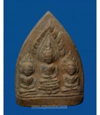 พระสาม หลวงพ่อแดง วัดทุ่งคอก สุพรรณบุรี (ขายแล้ว)