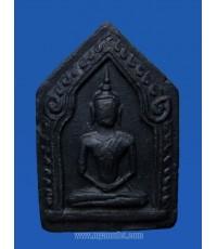 พระขุนแผนพิมพ์ใหญ่ อ.ชุม ไชยคีรี วัดพระบรมธาตุ ปี 2497 (ขายแล้ว)
