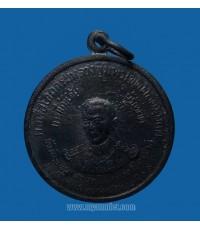 เหรียญกรมหลวงชุมพร วัดถ้ำเขาเงิน ชุมพร พิธีใหญ่ชุมนุมศิษย์สายเขาอ้อ ปี 2511 (ขายแล้ว)