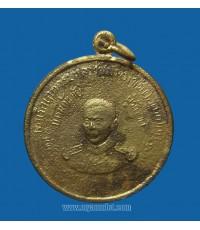 เหรียญกรมหลวงชุมพร วัดถ้ำเขาเงิน ชุมพร พิธีใหญ่ชุมนุมศิษย์สายเขาอ้อ ปี 2511