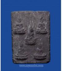 พระเจ้าห้าพระองค์ วัดหลักห้า จ.ยะลา ปี 2503 (ขายแล้ว)