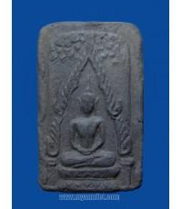 พระชินราชท่าเรือ พิมพ์ใหญ่ อาจารย์ชุม ไชยคีรี วัดพระบรมธาตุ ปี 2497 (Sold)