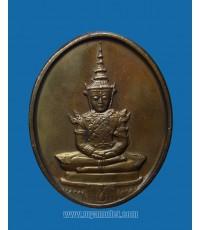 เหรียญพระแก้วมรกต ทรงเครื่องฤดูร้อน ฉลอง 200 ปีกรุงรัตนโกสินทร์ พ.ศ.2525