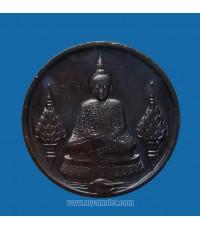 เหรียญพระแก้วมรกต ทรงเครื่องฤดูหนาว ฉลอง 200 ปีกรุงรัตนโกสินทร์ พ.ศ.2525