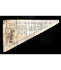 ธงพระสีวลีมหาลาภ หลวงปู่นาค วัดระฆัง ปี 2495