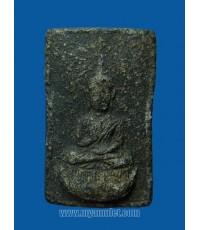พระผงของขวัญ พิมพ์ประทานพร พระครูประกาศสมาธิคุณ วัดมหาธาตุ ปี 2506 อ.ทิมปลุกเสก