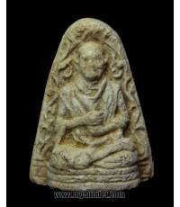 พระรูปเหมือนสมเด็จโต วัดระฆัง พิมพ์ข้างเครือเถา ปี 2495 (ขายแล้ว)