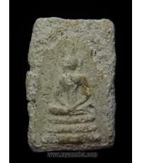 พระสมเด็จพิมพ์เทวดาแขนหักศอก หลวงปู่นาค วัดระฆัง ปี 2495