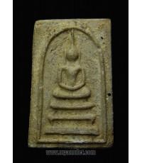 พระสมเด็จหูบายศรี พิมพ์เล็ก ฝังตะกรุดคู่ หลวงปู่นาค วัดระฆัง ปี 2495