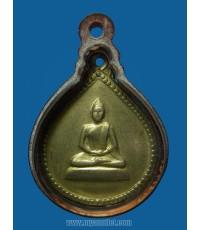 เหรียญสมเด็จพระบรมราชชนนี 6 รอบ