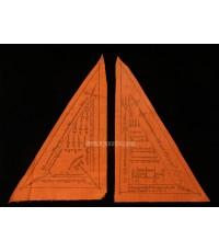 ธงพระสีวลีมหาลาภ อ.ชุม ไชยคีรี พิธีวัดถ้ำเขาเงิน ปี 2511 (ขายแล้ว)