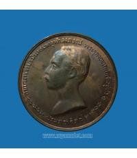 เหรียญพระบรมรูป ร.5  หลวงพ่อเกษม เขมโก ปี 35
