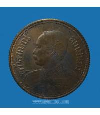 เหรียญพระบรมรูป ร.5  หลวงพ่อเกษม เขมโก ปี 35 (ขายแล้ว)