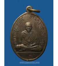 เหรียญรูปเหมือนรุ่นแรก อาจารย์ชุม ไชยคีรี ปี 17 (ขายแล้ว)