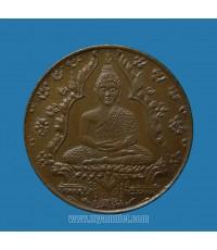 เหรียญพระแก้วมรกต เนื้อทองแดง ปี 2475