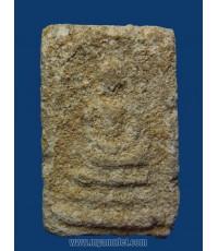 พระสมเด็จพิมพ์ใหญ่ รุ่นสุดท้าย อาจารย์ชาญณรงค์ อภิชิโต ปี 2529 (ขายแล้ว)