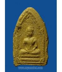 พระขุนแผนพิมพ์เล็ก เนื้อเหลือง อ.ชุม หลวงปู่สุภา ปี 2506 (ขายแล้ว)