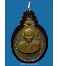 เหรียญกริ่งพระภควัมบดี อาจารย์ชุม ไชยคีรี ปี 18 (ขายแล้ว)