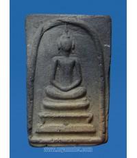 พระสมเด็จ ผงบารมีพระบรมธาตุ อ.ชุม ไชยคีรี ปี 2497 (ขายแล้ว)