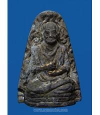 พระรูปเหมือนสมเด็จโต วัดระฆัง พิมพ์ข้างเครือเถา ปี 2495
