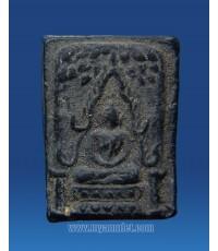 พระชินราชท่าเรือ พิมพ์เล็ก อาจารย์ชุม ไชยคีรี วัดพระบรมธาตุ ปี 2497 (ขายแล้ว)