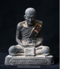 พระบูชารูปเหมือนหลวงปู่คง อาจารย์ขุนแผน อ.ชุม ไชยคีรี จัดสร้างปี 2515 (ขายแล้ว)