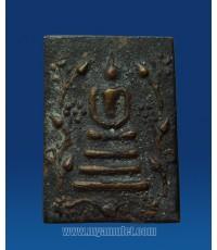 พระสมเด็จพิมพ์คะแนน เนื้อโลหะ เจ้าคุณเที่ยง วัดระฆัง ปี 2500 (ขายแล้ว)