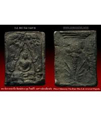 พระชินราชท่าเรือ พิมพ์เล็ก อาจารย์ชุม ไชยคีรี วัดพระบรมธาตุ ปี 2497 หลังเจดีย์กลับ (ขายแล้ว)