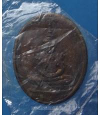 เหรียญพระแก้วมรกต ทรงเครื่องฤดูร้อน ฉลอง 200 ปีกรุงรัตนโกสินทร์ พ.ศ.2525 ซองเดิม