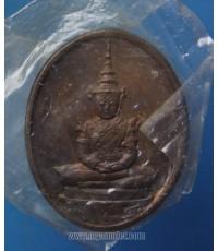 เหรียญพระแก้วมรกต ทรงเครื่องฤดูร้อน ฉลอง 200 ปีกรุงรัตนโกสินทร์ พ.ศ.2525 ซองเดิม (ขายแล้ว)