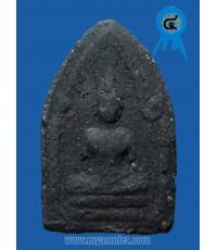 พระขุนแผนพิมพ์เล็ก เนื้อดำ อ.ชุม หลวงปู่สุภา ปี 2506 ติดที่ 4 งานศูนย์ราชการ (ขายแล้ว)