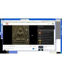 ศึกษาพระชินราชท่าเรือ พิมพ์ใหญ่ อ.ชุม ไชยคีรี 2497 บน Youtube