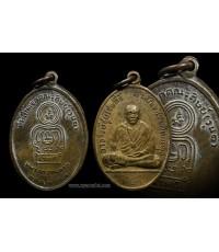 เหตุผลที่ว่าทำไม เหรียญรูปเหมือน รุ่น1 ของอาจารย์ชุม จึงมีสองรุ่นสองปี 17 และ 18