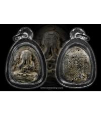 พระปิดตากนกข้าง ตะกรุดคู่ เนื้อผงใบลาน หลวงปู่โต๊ะ ปี 2522