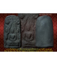 พระชินราชท่าเรือ อ.ชุม ไชยคีรี ออกวัดท่าแพ ปี 2506 (ขายแล้ว)