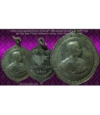 เหรียญ ร.5 พิธีพรหมศาสตร์ อาจารย์ชุม ไชยคีรี ปี 2519