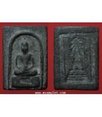 พระหลวงปู่ทวด พิมพ์ใหญ่ วัดดีหลวงปี 2505