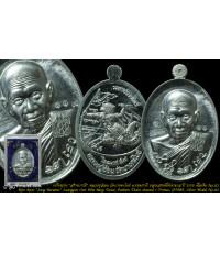 """เหรียญรุ่น""""สร้างบารมี"""" หลวงปู่อ้อน วัดบางตะไนย์ จ.ปทุมธานี ปลุกเสกหนึ่งไตรมาส ปี 2559 เนื้อเงิน"""