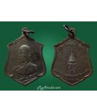 เหรียญสมเด็จพระบรมฯ ทรงผนวช ปี 2521